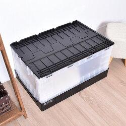 【FB-6040】掀蓋摺疊物流箱 二色 樹德MIT台灣製 後車箱/搬運箱/折疊籃/衣物籃/鞋櫃/物流箱/收納櫃