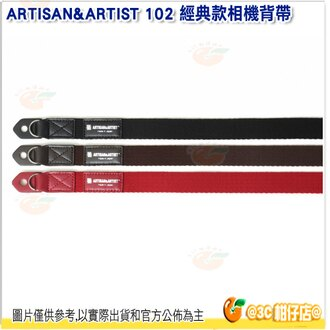 ARTISAN&ARTIST ACAM 102 經典款 相機背帶 公司貨 A&A 日本製 牛革 單眼 黑 紅 棕