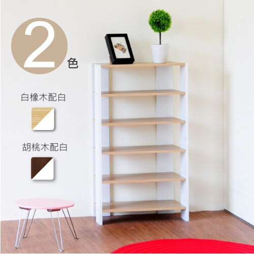 《Hopma》多功能組合式五層鞋櫃-二色可選