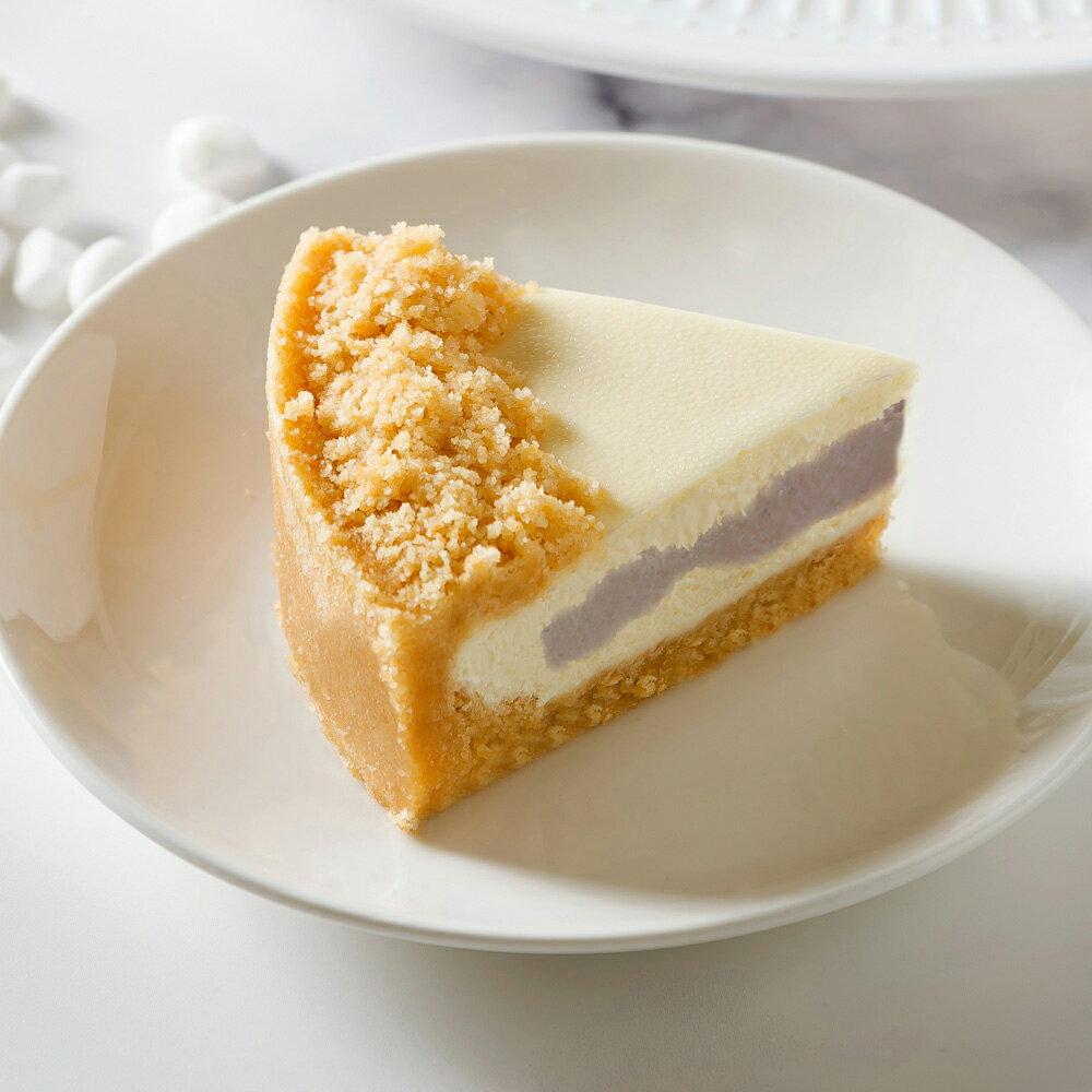 經典滋味-艾波索【芋見無限乳酪6吋】芋頭乳酪、生日蛋糕、母親節蛋糕
