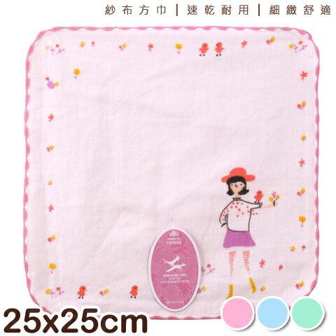 純棉紗布方巾少女花草款台灣製雙鶴SHUANGHO