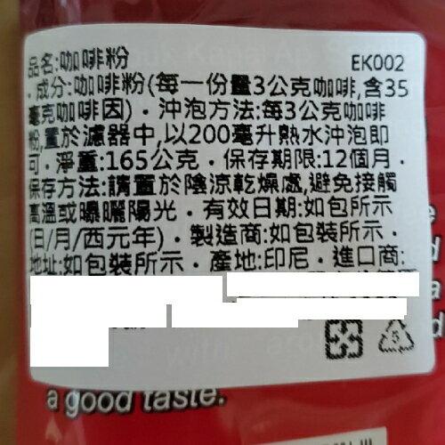 Kapal Api 咖啡粉(165g/包) [大買家]