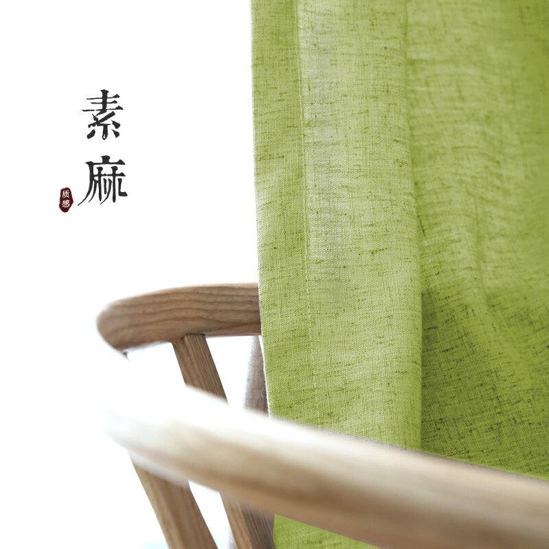 +日式無印良品風窗簾【單片 寬130*高150cm】自然棉麻 遮光防曬+