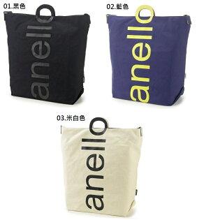 JE精品美妝:日本anello2way棉帆布手提包可調肩背包【JE精品美妝】
