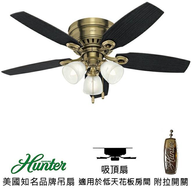 [top fan] Hunter Hatherton 46英吋吸頂扇附燈(52085)古銅色