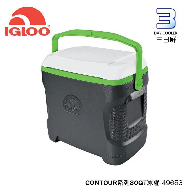 IgLoo CONTOUR系列30QT冰桶49653【深綠+淺綠色】 /城市綠洲專賣 (保鮮、保冷、美國製造、露營、釣魚)