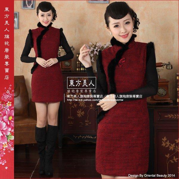 東方美人旗袍唐裝專賣店 羊毛呢國民格子毛領氣質改良時尚短旗袍。黑紅格