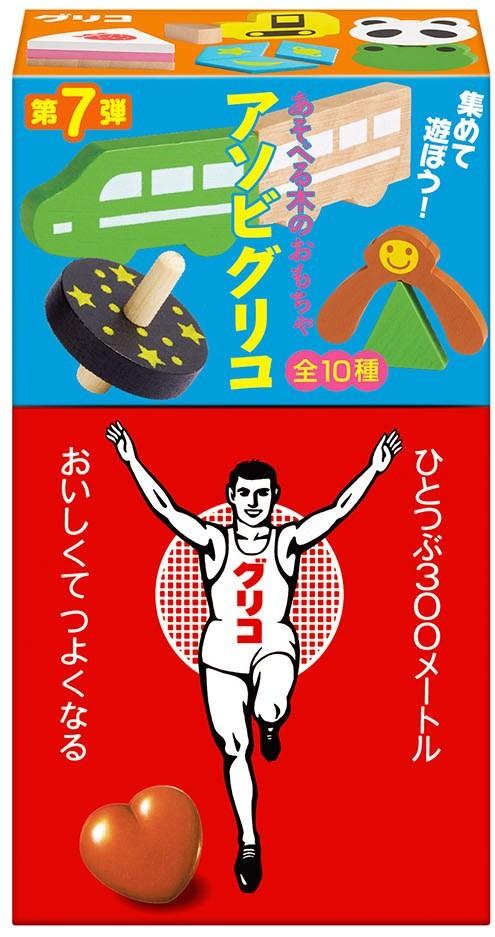 日本*固力果跑跑先生牛奶糖(附玩具) 16g