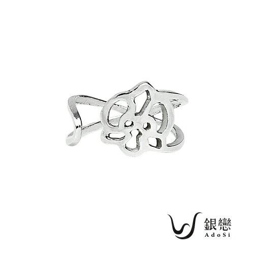 AnnShop小安的店~銀戀925AdoSi‧蘭語弧緣戒指~銀飾飾品  情人 SLOr02
