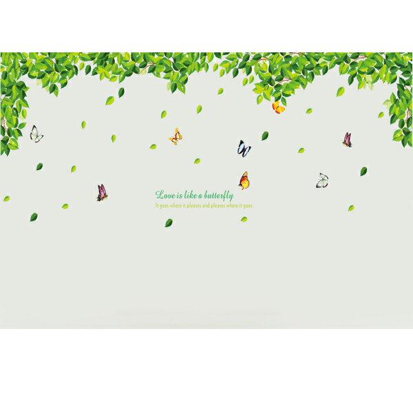 BO雜貨【YV0501-1】新款壁貼無痕創意壁貼居家裝飾蝴蝶花草綠葉清新AY207AB