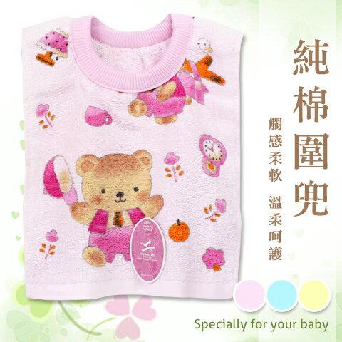 【esoxshop】純棉圍兜 帽子小熊款 口水巾 台灣製 SHUANG HO 雙鶴