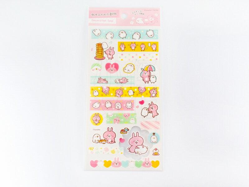*小徑文化*  Kanahei 原創和紙貼紙 - 兔兔與P助_PK   DM030-26