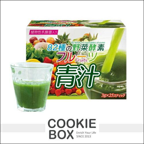 日本大麥若葉82種野菜青汁75g野菜酵素蔬菜汁喝的蔬菜沖泡植物性乳酸菌外食族*餅乾盒子*