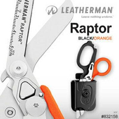 【鄉野情戶外專業】 Leatherman|美國| LE Raptor 醫療剪刀-黑橘(含塑膠套) 832158