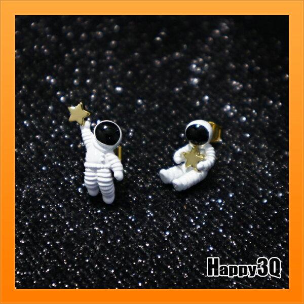 可愛風耳環摘星星上太空宇宙人主題飾品耳夾太空人無耳洞-耳針耳夾【AAA4663】