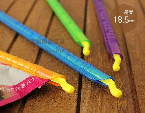 約翰家庭百貨》【AB080】彩色保鮮密封棒 封口棒 密封條 封口夾 小號 18.5cm 4入