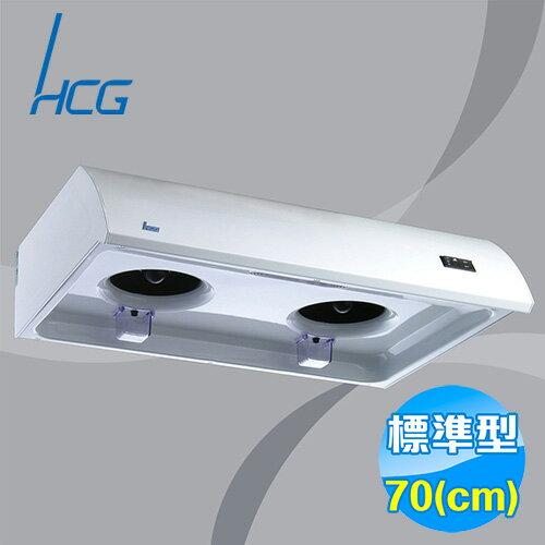 和成 HCG 70公分標準型烤漆抽油煙機 SE-186