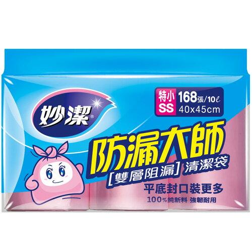 (2件超值組)妙潔防漏大師清潔垃圾袋SS(3入/組)【愛買】