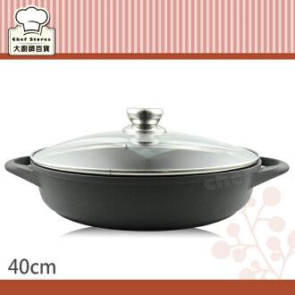 PERFECT理想牌黑金鋼鐵板燒附蓋40cm不沾平鍋烤盤壽喜燒-大廚師百貨