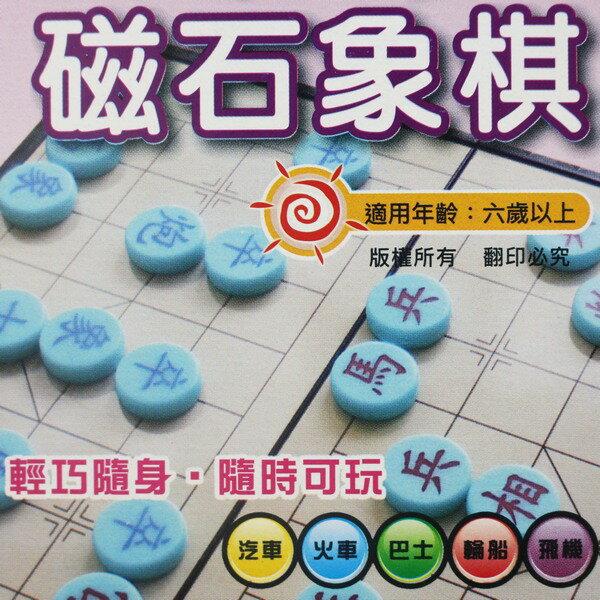 雷鳥 攜帶型 磁石象棋 LT-316/一箱10個入(定120) 小磁性象棋
