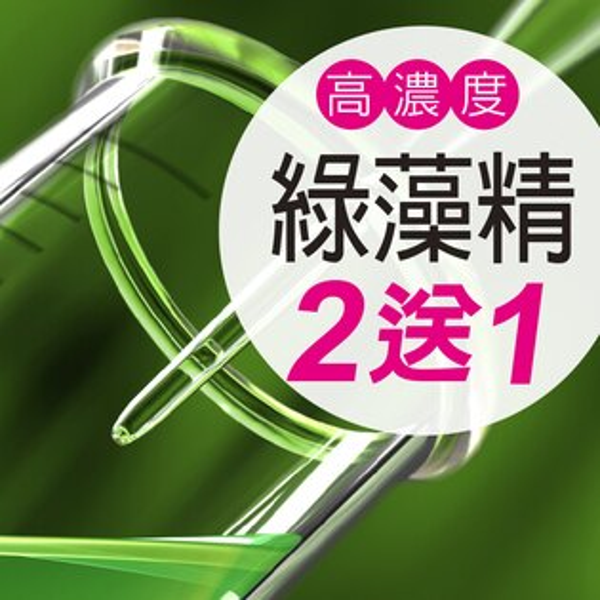 【大醫生技】極萃綠藻精CGF超高OD值補充核酸基因DNARNA必須胺基酸30顆買2送1可搭配藍綠藻