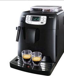 ◤贈一磅咖啡豆+雙層隔熱杯◢ PHILIPS 飛利浦 Saeco Xsmall 全自動義式咖啡機 HD8751 / HD-8751