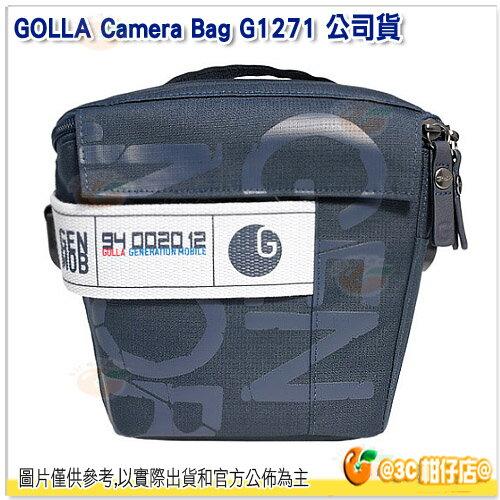 芬蘭時尚 GOLLA G1271 相機包 公司貨 單眼 DV 攝影機 可容一機二鏡
