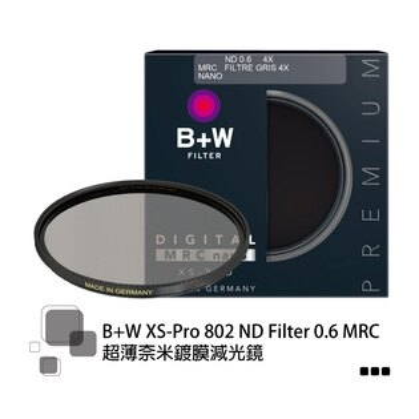 ◎相機專家◎預訂B+WXS-Pro43mm802ND4MRCnano減2格超薄奈米鍍膜減光鏡公司貨