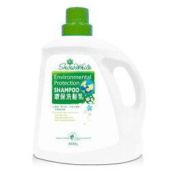 【白雪 snow white 洗髮乳】環保洗髮乳 4000g (4桶/箱)