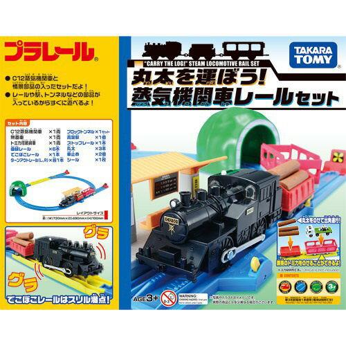 【Fun心玩】TP11715 麗嬰 日本 TAKARA PLARAIL 鐵道王國 蒸汽火車森林冒險組 火車 軌道 禮物