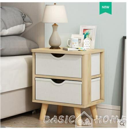 夯貨折扣! 床頭櫃簡易床頭櫃 簡約現代收納小櫃子儲物櫃 北歐臥室迷你經濟型床邊櫃