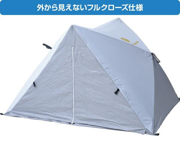 日本山善 YAMAZEN  /  野餐帳篷 TW-MF15UV。3色。(5990*3) 日本必買代購 / 日本樂天 6