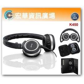 <br/><br/>  AKG K450 密閉式小耳罩<br/><br/>