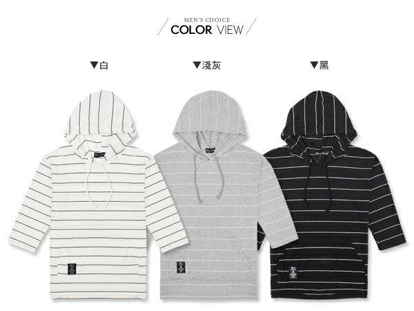 ☆BOY-2☆【NC1512】休閒條紋連帽七分短袖T恤 1