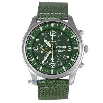 【錶飾精品】SEIKO手錶 精工錶 夜光日期 防水 計時 帆布帶男表 SNDA27P1-綠色 全新原廠正品