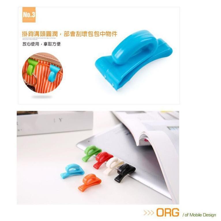 ORG《SD0274》2入 防丟包包內掛鉤 內置鑰匙夾 包包 / 手提包 / 後背包 / 肩背包 收納夾 掛鉤 鑰匙 6