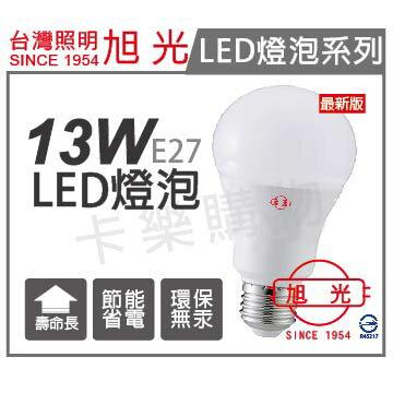 旭光 LED 13W 6500K 白光 全電壓 E27 球泡燈 _ SI520034