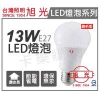 旭光 LED 13W 6500K 白光 全電壓 E27 球泡燈 _ SI520034 0