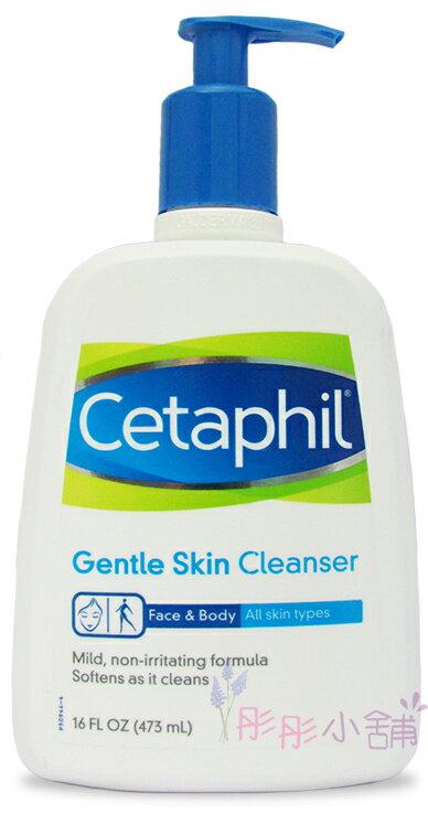 【彤彤小舖】Cetaphil 溫和潔膚乳Gentle Skin Cleanser 16oz /473ml