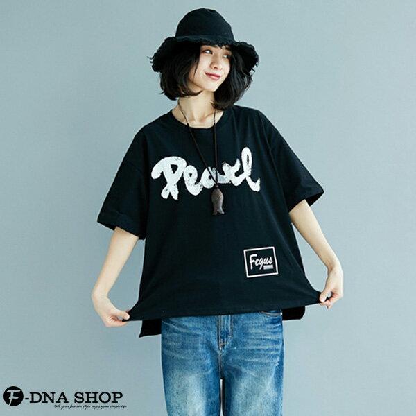 加大尺碼★F-DNA★Pearl英字印花短袖上衣T恤(2色-大碼F)【EG22053】 4