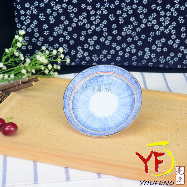 ★ 堯峰陶瓷★ 日本美濃燒 彩虹十草 4.5吋盤 圓盤 餐盤 線條紋