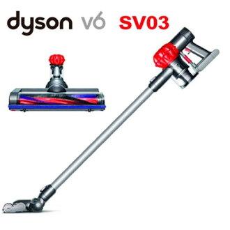 Dyson 戴森 V6 SV03 無線手持式吸塵器 艷麗紅 - 限時優惠好康折扣