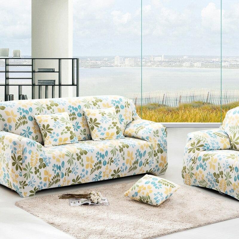 夏威夷藍綠彈性沙發套 沙發 沙發罩 推薦-沙發-1+2+3人座