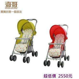 *美馨兒*奇哥 Joie 豆苗輕便推車/嬰兒推車(二色可挑) 2550元