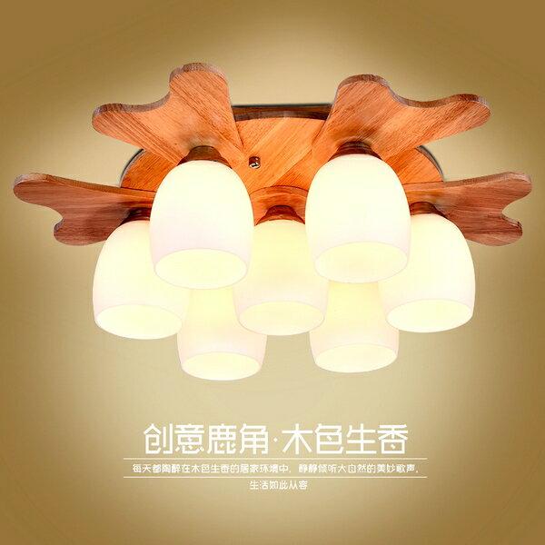 【威森家居】北歐 鹿角實木組合燈 現貨原木工業風現代簡約復古吸頂燈吊燈壁燈大廳客廳臥室陽台燈具LED設計師 L160805