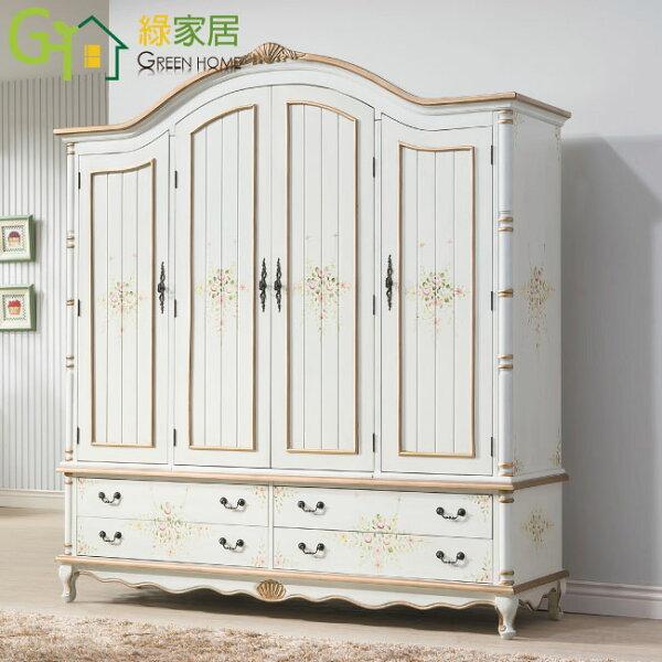 【綠家居】法瑟法式白6.3尺開門四抽衣櫃收納櫃(吊衣桿+開放層格+四抽屜)