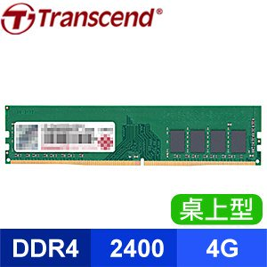 Transcend 創見 JetRam DDR4 2400 4G 桌上型記憶體