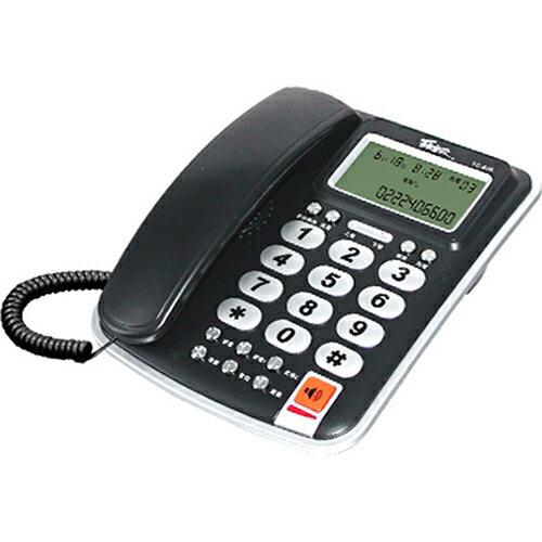 羅蜜歐 來電顯示有線電話TC-606(顏色隨機出貨) [大買家] 2