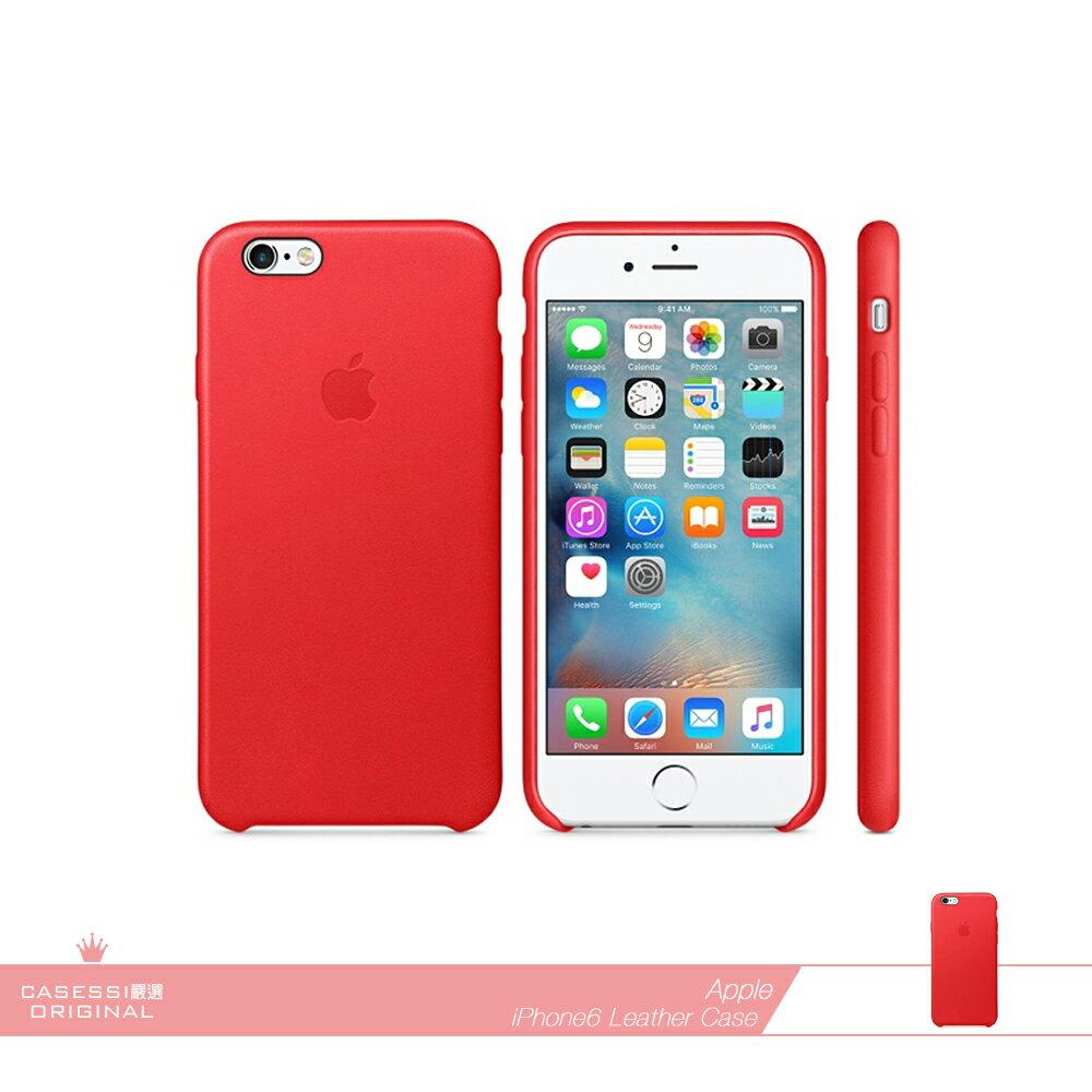APPLE蘋果 原廠iPhone 6 / 6S 專用 皮革護套-紅色 /手機保護殼 /防護背蓋 /防震硬殼保護套