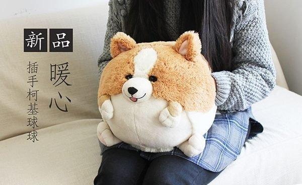 胖嘟嘟柯基球型抱枕+暖手(28CM 28CM)【K4002059】